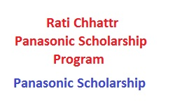 Panasonic Scholarship Program 2018