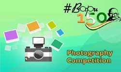 Photography Competition to mark 150th birth anniversary of Mahatma Gandhi