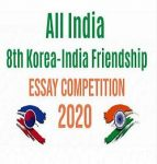 All India 8th Korea- India Friendship Essay Competition