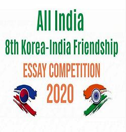 All India 8th Korea- India Friendship Essay Competition 2020