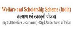 CCB Welfare And Scholarship Scheme India