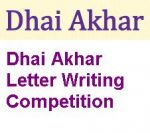 Dhai Akhar Letter Writing Campaign (National Level)