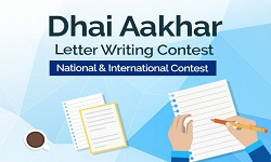 Dhai Akhar Letter Writing Contest
