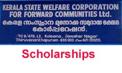 Kerala State Welfare Corporation for Forward Communities Limited Scholarship