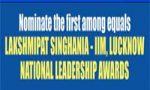 Lakshmipat Singhania IIM Lucknow National Leadership Awards