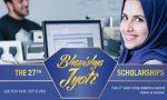 Bhavishya Jyoti Scholarships