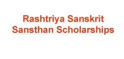 Rashtriya Sanskrit Sansthan Scholarships