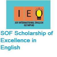 SOF Scholarship of Excellence in English (SOF SEE) - 2020-21