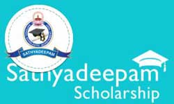 Sathyadeepam National scholarship
