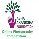 Asha Akanksha Foundation Online Photography Competition