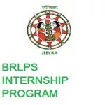 Bihar Rural Livelihoods Promotion Society Internship Program