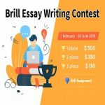 Brill Essay Writing Contest 2019