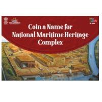 Coin a Name Competition for National Maritime Heritage Complex-Lothal
