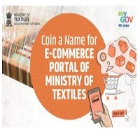 Coin a Name for e-commerce Portal of Ministry of Textiles