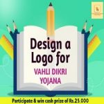 Design a Logo for Vahli Dikri Yojana - Dear Daughter Scheme