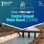 Design a New Logo for Central Ground Water Board