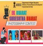 Ek Bharat Shreshtha Bharat Photography Competition