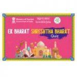 Ek Bharat Shreshtha Bharat Quiz Contest