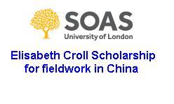 Elisabeth Croll Scholarship for fieldwork in China