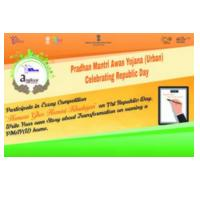 Essay Competition on Humara Ghar, Humari Khushiyan