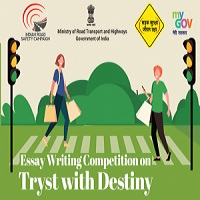 Essay Writing Competition on Tryst with Destiny