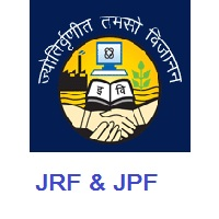 GGS Indraprastha University -University School of Environment Management - JRF