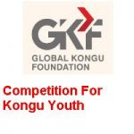 Global Kongu Foundation Competition For Kongu Youth