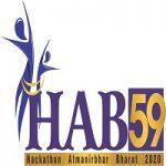 Hackathon 59 Atmanirbhar Bharat