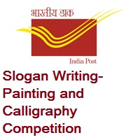India Post West Bengal Circle Slogan Writing-Painting and Calligraphy Competition
