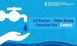 Jal Bachao - Video Banao - Puraskar Pao Contest