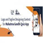 Logo and Tagline Designing Contest for Mahatma Gandhi Quiz App