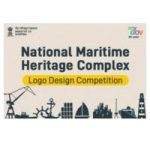 Logo Design Competition for National Maritime Heritage Complex-Lothal