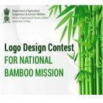 Logo Design Contest for National Bamboo Mission