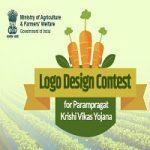Logo Design Contest for Parampragat Krishi Vikas Yojana (PKVY) Scheme