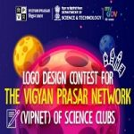 Logo Design Contest for the Vigyan Prasar Network (VIPNET) of Science Clubs