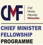 Maharashtra Chief Minister Fellowship Program