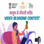 Ministry of AYUSH Video Blogging Contest