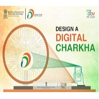 Ministry of Electronics and Information Technology - Design a Digital Charkha