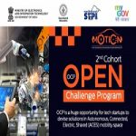 MOTION-CoE-Open Challenge Program OCP