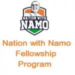 Nation with Namo Fellowship Program