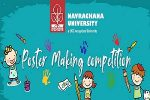 Navrachana University Online Poster Making Competition For School Students