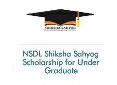 NSDL Shiksha Sahyog Scholarship for BA, BCom, Bsc Students