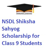 NSDL Shiksha Sahyog Scholarship for Class 9 Students