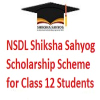 NSDL Shiksha Sahyog Scholarship Scheme for Class 12 Students