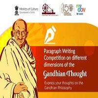 Paragraph Writing Competition on different dimensions of the Gandhian Thought