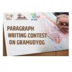 Paragraph Writing Contest on Ideas on Constructive works of Mahatma Gandhi