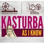 Paragraph Writing Contest on Kasturba - As I know