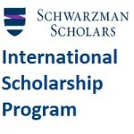 Schwarzman Scholars - International Scholarship Program