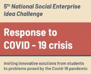 Azim Premji University Social Enterprise Idea Challenge 2020