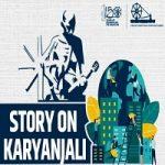 Story on Karyanjali